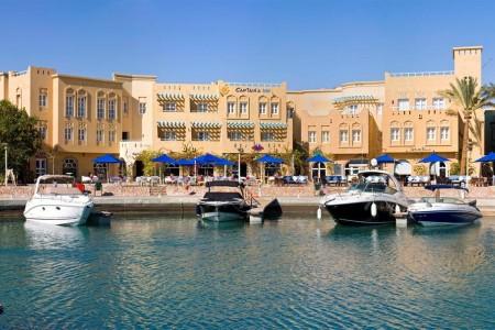 captain-s_inn_facade_el_gouna-egypt-jpg-1024x0.jpg